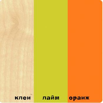 klen_lime_orange_0