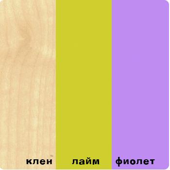 klen_lime_fiolet